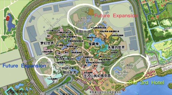 [Shanghai Disney Resort] Le Resort en général - le coin des petites infos  1450058641_CWFxN3fXIAAh1Cw
