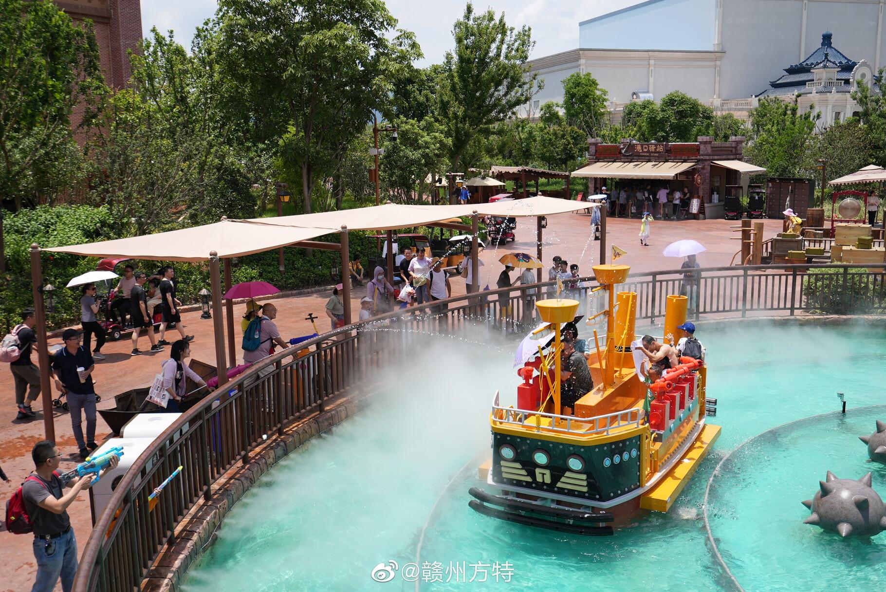 fantawild-theme-parks-65210500.jpg