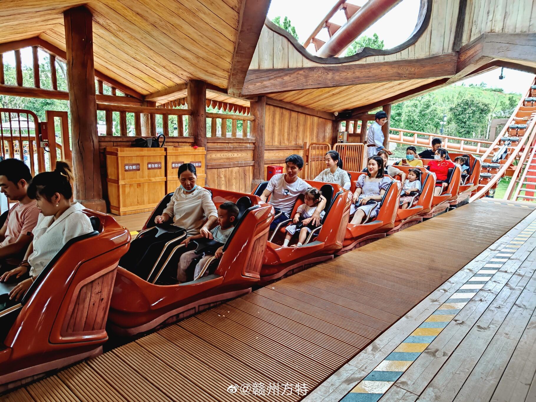 fantawild-theme-parks-81818000.jpg