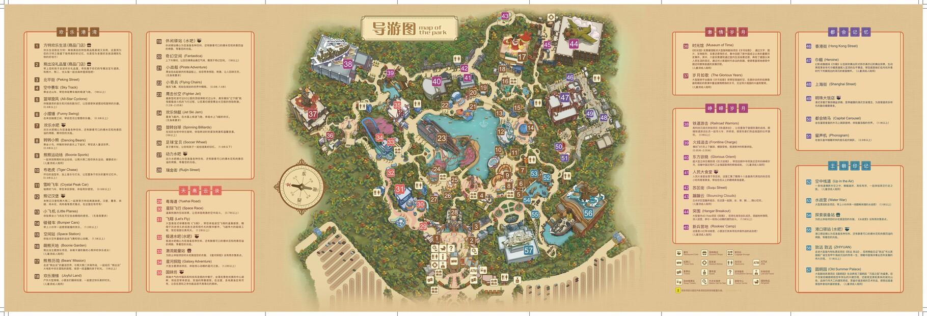 fantawild-theme-parks-88649200.jpg
