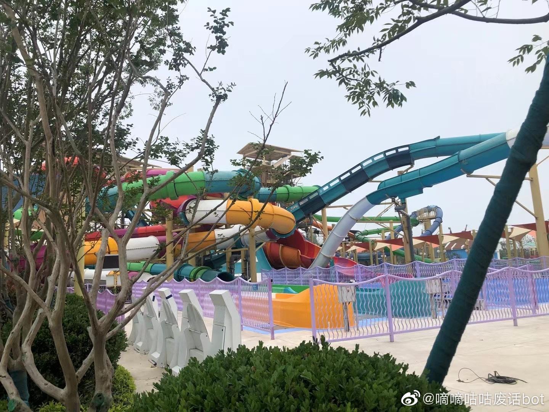 hangzhou-bay-sunac-tourism-city-83886000.jpg