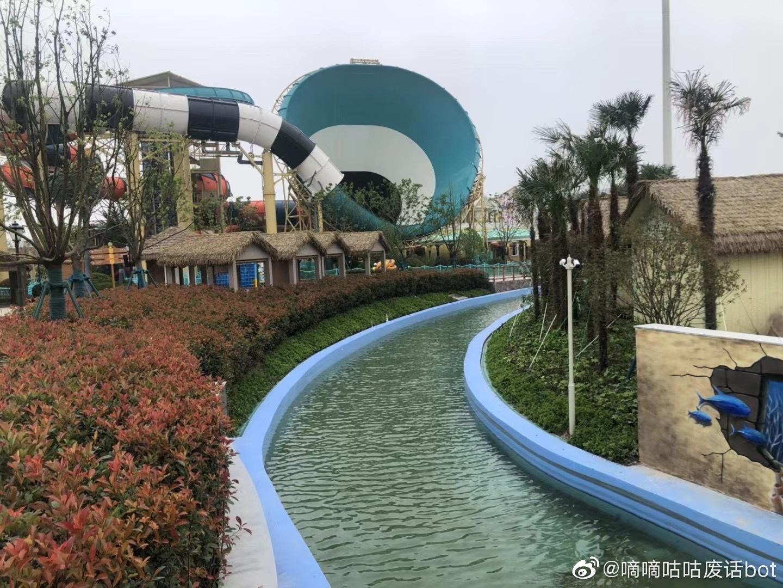 hangzhou-bay-sunac-tourism-city-86474900.jpg