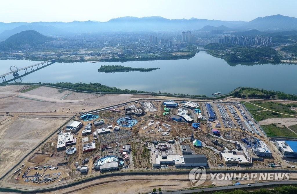legoland-korea-09688600.jpg