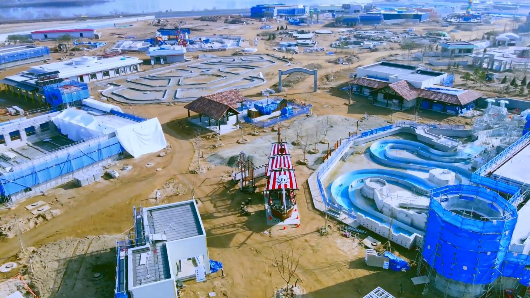 legoland-korea-33182800.jpg
