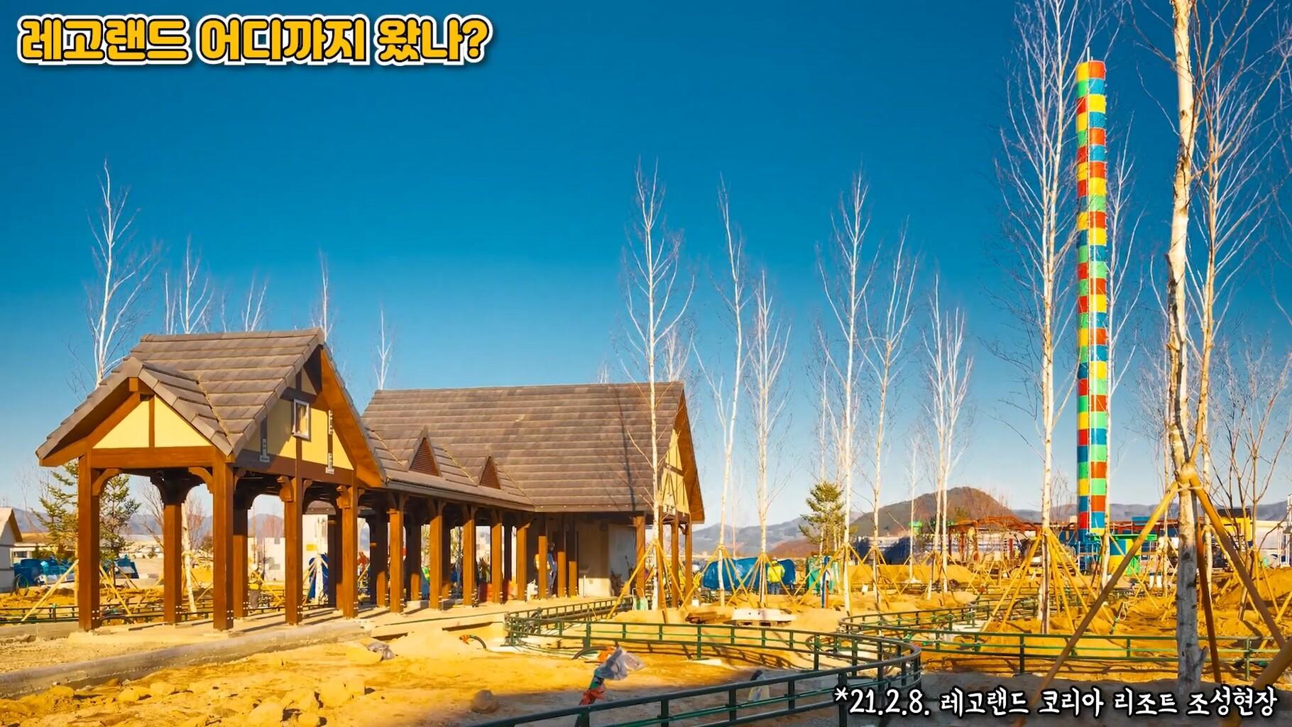 legoland-korea-47197000.jpg
