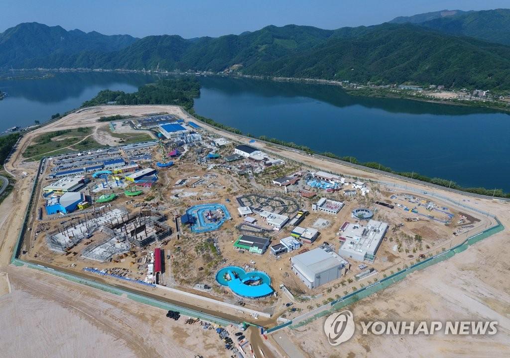 legoland-korea-72328400.jpg