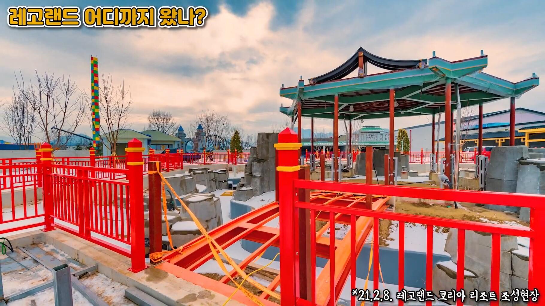 legoland-korea-72379100.jpg