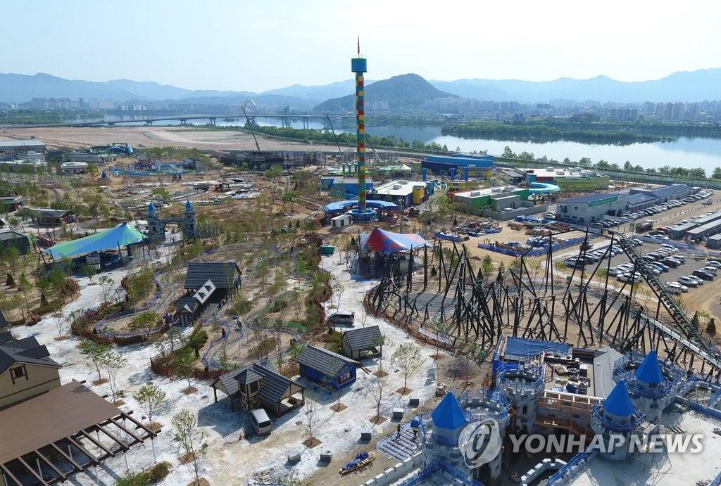legoland-korea-82044600.jpg