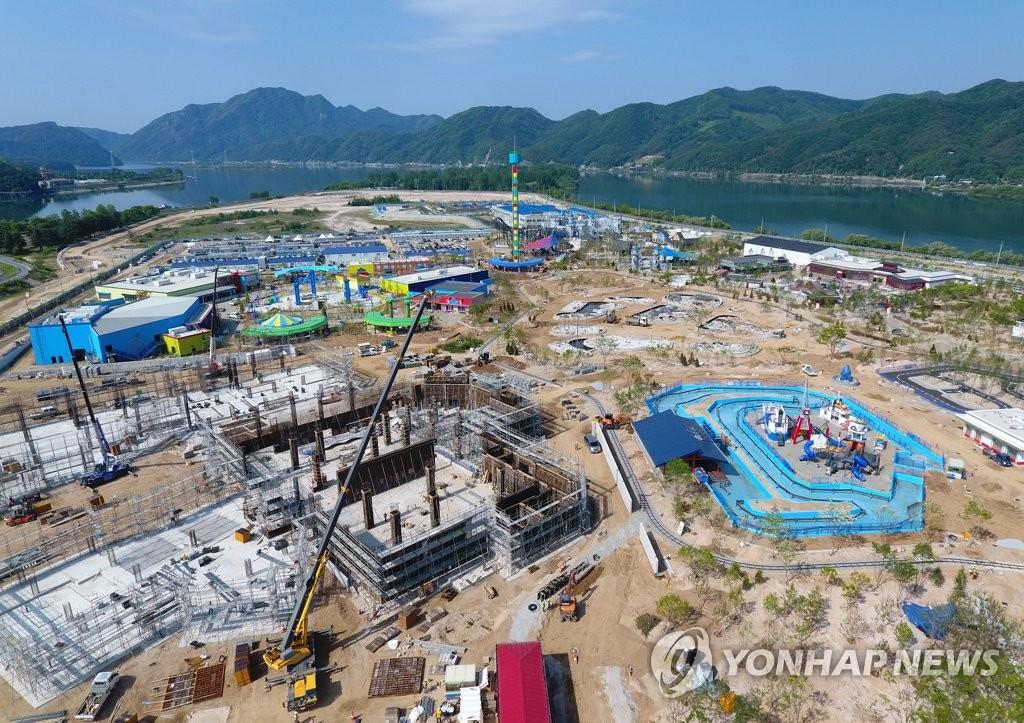 legoland-korea-82578100.jpg
