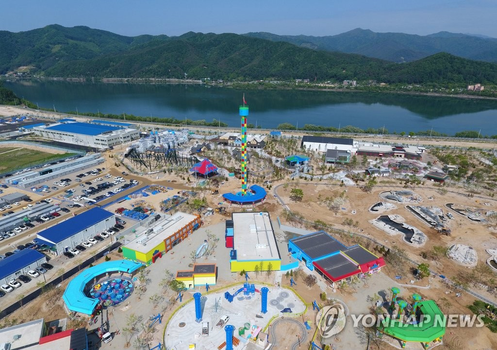 legoland-korea-86407300.jpg