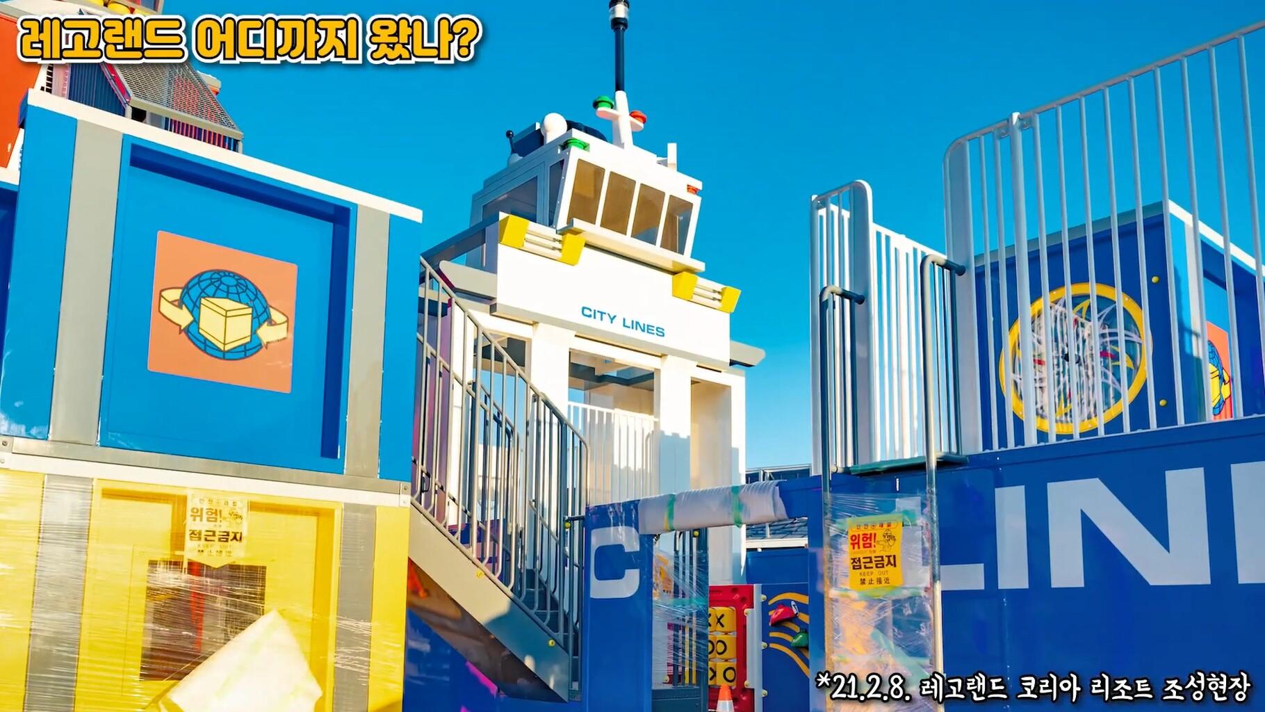 legoland-korea-98466600.jpg