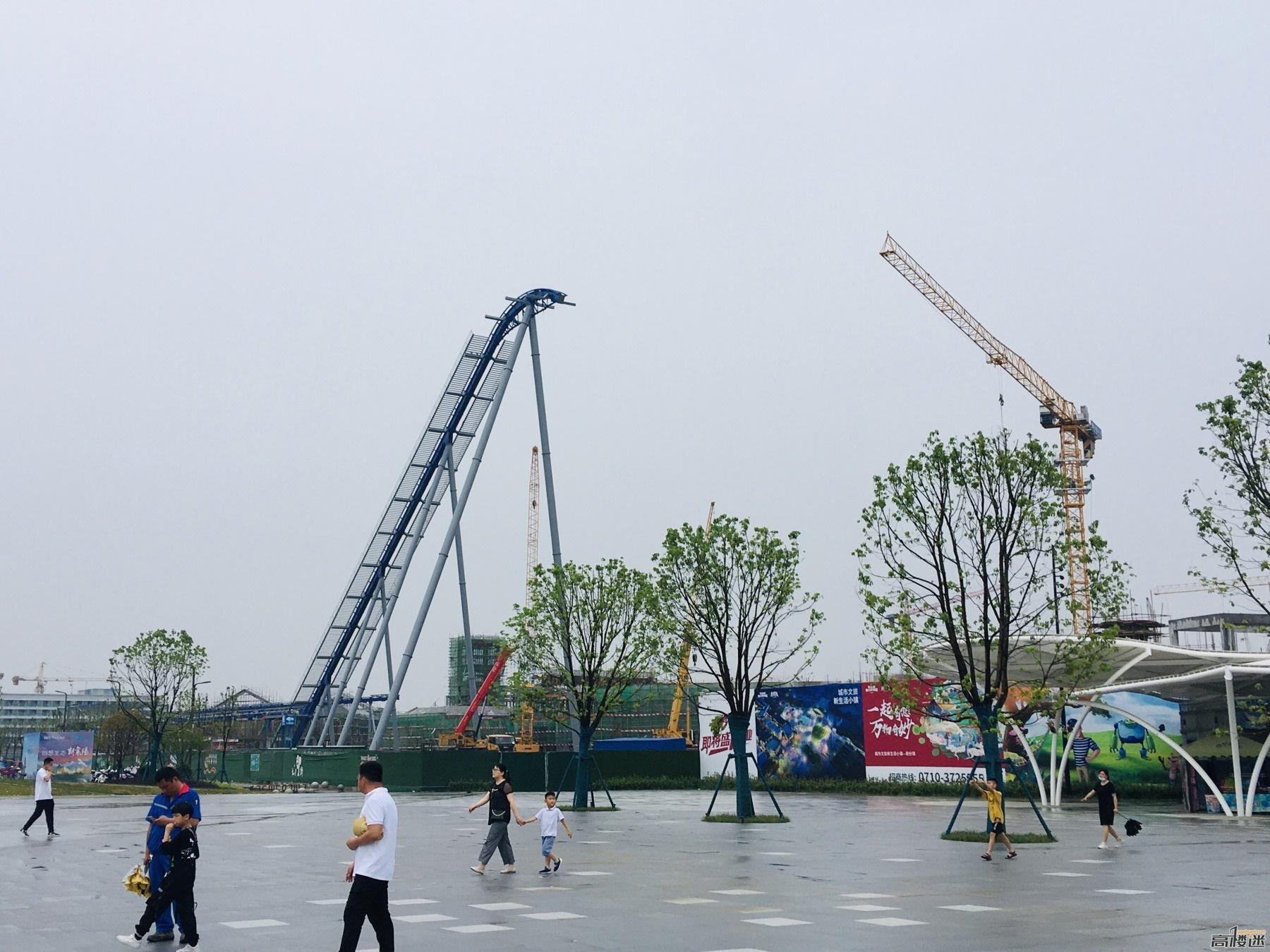 oct-theme-parks-happy-valley-49922500.jpg