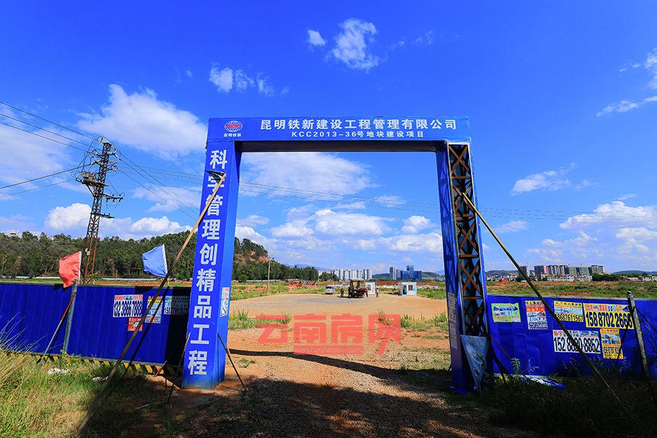 paramount-park-kunming-35272100.jpg