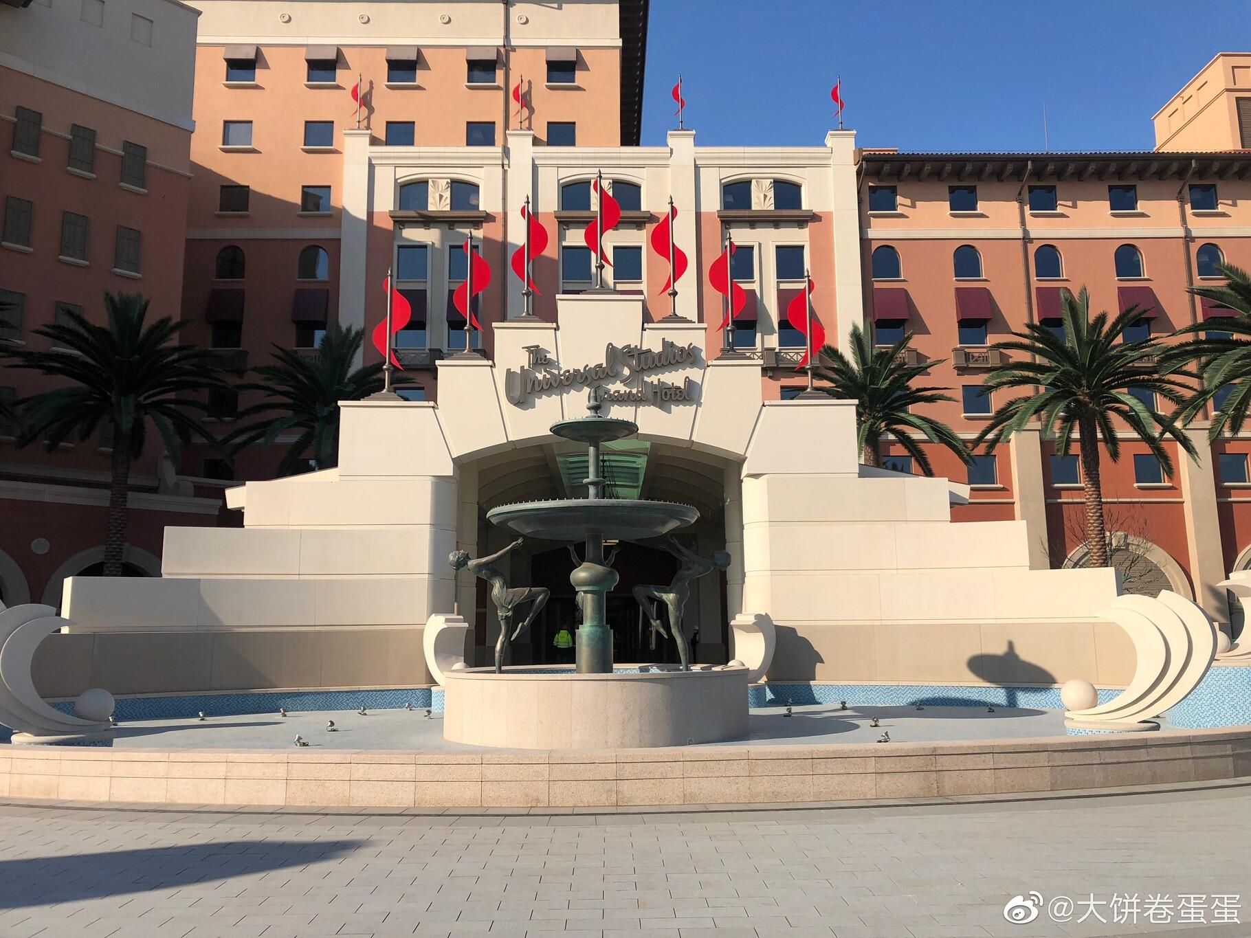 universal-studios-beijing-03514500.jpg