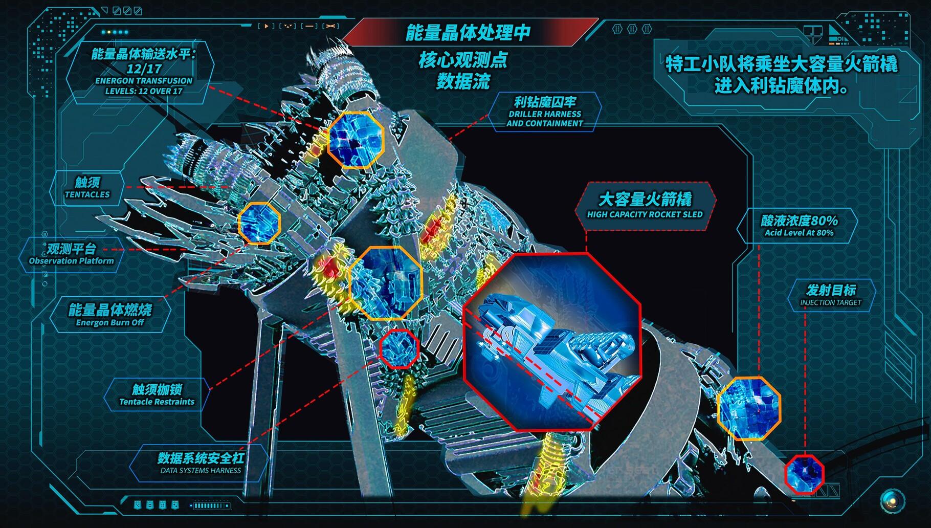 universal-studios-beijing-36001300.jpeg