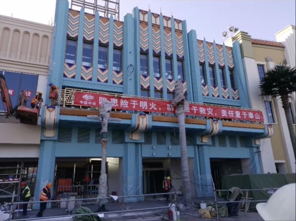 universal-studios-beijing-45388100.png