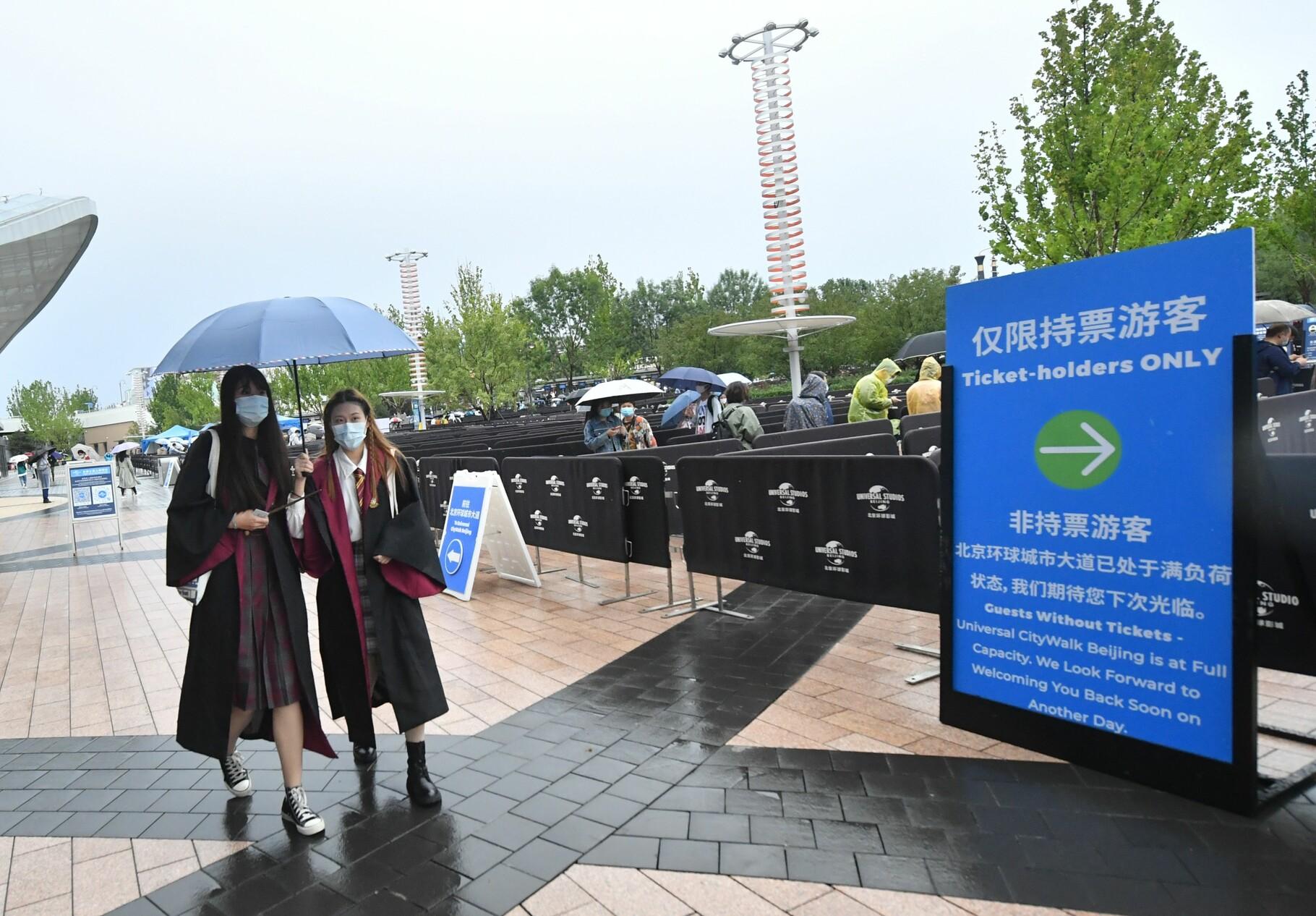 universal-studios-beijing-49212300.jpg