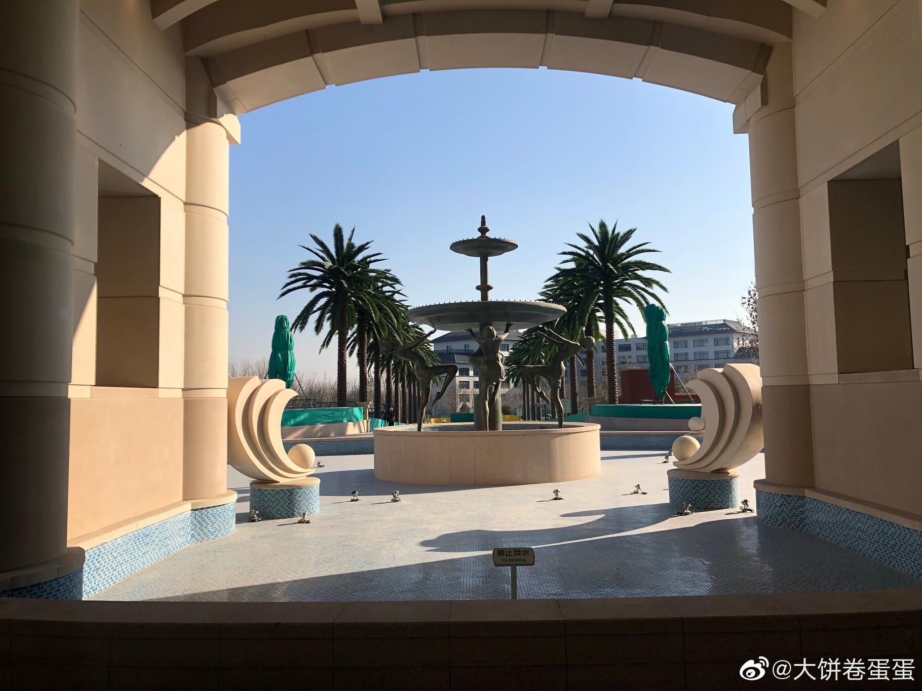 universal-studios-beijing-57716900.jpg