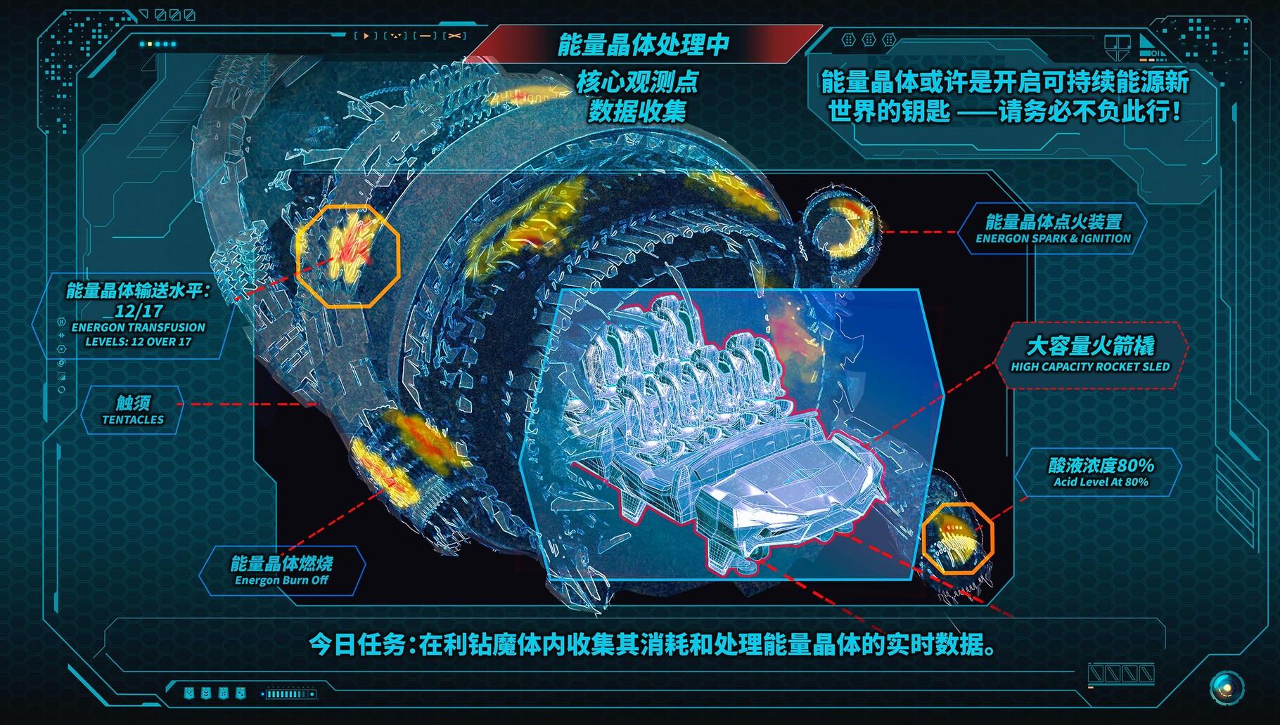 universal-studios-beijing-59209200.jpeg