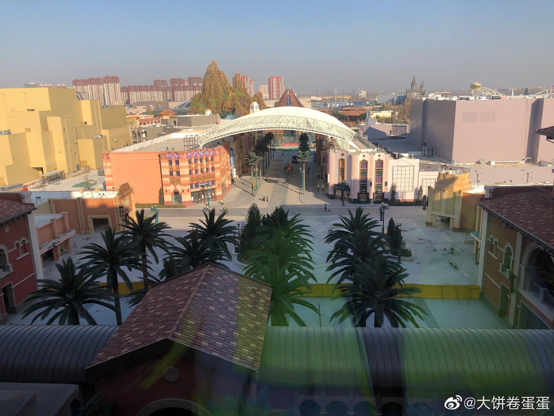 universal-studios-beijing-71833200.jpg