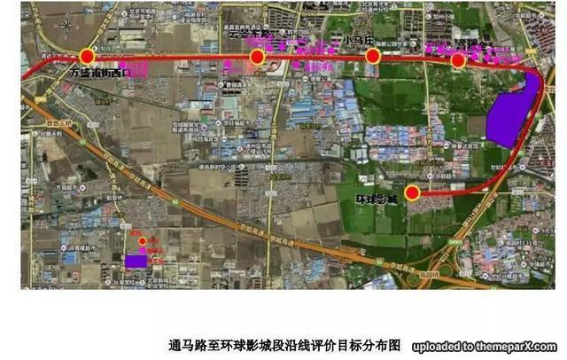 Beijing Subway Map 2021 Good Quality.Universal Studios Beijing Construction Updates